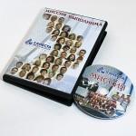Дизайн CD DVD