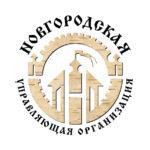 Новгородская