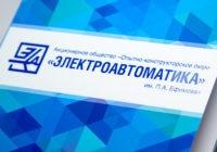выборочный уф-лака логотипа