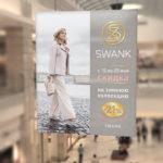Swank_banner