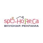 spb-horeca