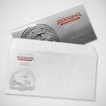 Е65, офсетная бумага, цифровая печать (2)