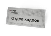 металл 0,5 мм, сублимация