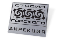 металл 1 мм, металлографика 1 цвет